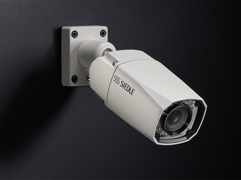Siedle external camera 600