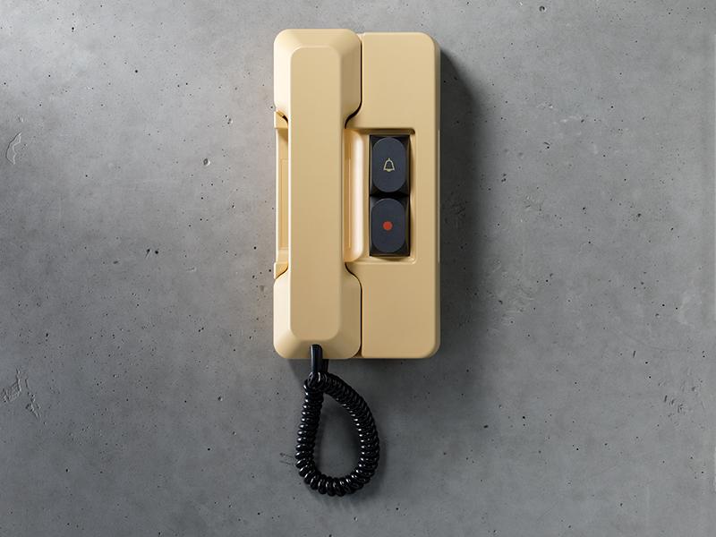 Siedle Haustelefon HT 311