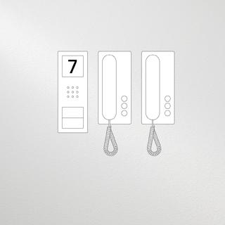 Siedle Compact Set Audio für zwei Wohneinheiten