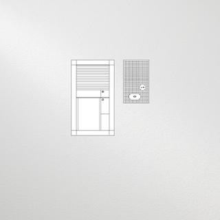 Siedle Set Vario Audio für eine Wohneinheit