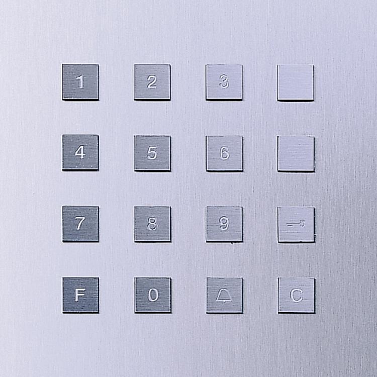 SCOM 611-02 DG Code lock