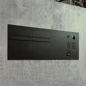 siedle siedle steel. Black Bedroom Furniture Sets. Home Design Ideas